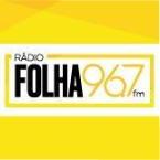 Rádio Folha FM (Recife) 96.7 FM Brazil, Recife