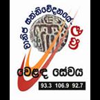 SLBC Sinhala Commercial Service 93.3 FM Sri Lanka, Colombo