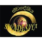 SLBC Sinhala National Service 98.3 FM Sri Lanka, Colombo