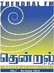 SLBC Thendral Fm 105.6 FM Sri Lanka, Colombo