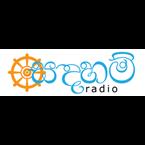 Sadaham Radio Sri Lanka