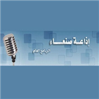 Sanaa Radio Yemen