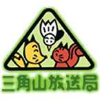Sankakuyama Radio 76.2 FM Japan, Hokkaido