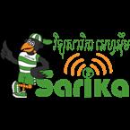 Sarika FM 106.5 106.5 FM Cambodia, Phnom Penh