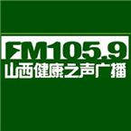 Shanxi Health Radio 105.9 FM China, Shanxi