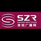 Shenzhen Traffic Radio 106.2 FM China, Shenzhen