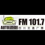 Sichuan Auto Radio 101.7 FM China, Chengdu