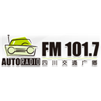 Sichuan Auto Radio 101.7 FM China, Chengdu