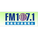 Smile Radio Chiayi 107.1 FM Taiwan, Pingtung County