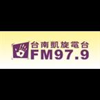 Smile Taiwan - Tainan 97.9 FM Taiwan, Tainan