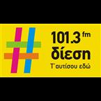 Diesi FM 101.3 FM Greece, Athens