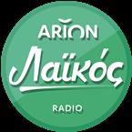Arion Laikos Greece