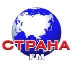 Strana FM 89.9 FM Russia
