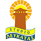 Studio Lefkatas Greece, Lefkada
