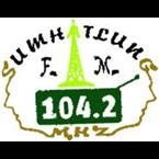 Sumhatlung FM 104.2 FM Nepal