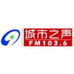 Sun FM 1036 103.6 FM People's Republic of China, Guangzhou