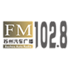 Suzhou Fortune Radio 102.8 FM China, Suzhou