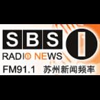Suzhou News Radio 91.1 FM People's Republic of China, Suzhou