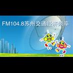 Suzhou Traffic & Economics Radio 104.8 FM China, Suzhou