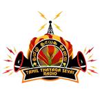TTS Radio United Kingdom