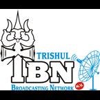 Trishul Broadcasting Network 90.5 FM Suriname, Paramaribo