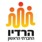 The first social radio Israel