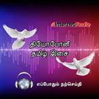 Theophony Tamil Isai India
