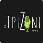To TrizOni Greece