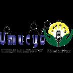 Umucyo Radio Rwanda, Kigali