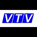 VTV TV Antalya Turkey, Antalya