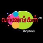 Varnangal FM Malaysia
