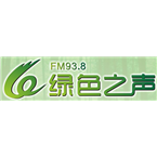 Wenzhou Voice of Green 93.8 FM China, Wenzhou