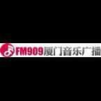 Xiamen Music Radio 90.9 FM China, Xiamen