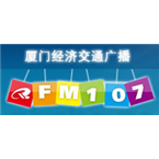 Xiamen Traffic and Finance Radio 107.0 FM China, Xiamen