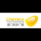 Xiamen Travel Broadcasting Channel 94.0 FM China, Xiamen