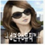 Yeonwoo music South Korea, Seoul