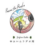 Yufuin Radio 87.4 FM Japan, Oita