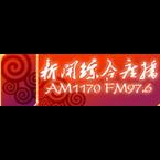 Zaozhuang News Radio 97.6 FM China, Zaozhuang