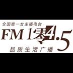 Zhejiang Ladies Radio 104.5 FM China, Hangzhou