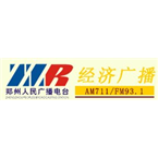 Zhengzhou Economics Radio 711 AM China, Zhengzhou