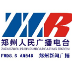 Zhengzhou News Radio 98.6 FM People's Republic of China, Zhengzhou