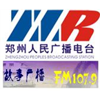 Zhengzhou Story Radio 107.9 FM People's Republic of China, Zhengzhou