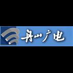 Zhoushan News Radio 99.8 FM China, Zhoushan