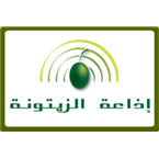 Zitouna FM 106.9 FM Tunisia, Zaghouan