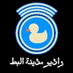 duckburg radio Egypt, Cairo