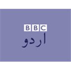 BBC Urdu United Kingdom, London