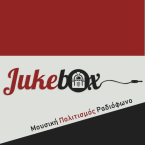 radio JUKEbox Greece, Lamia