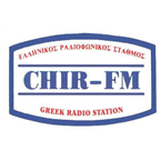 C.H.I.R. Greek Radio Station 100.5 FM Canada, Toronto