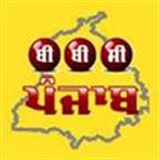 radio bbc.punjabi India