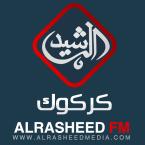 Al Rasheed Radio 92.1 FM Iraq, Kirkuk